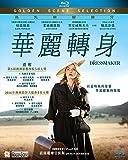 Dressmaker (2015) [ Edizione: Hong Kong]