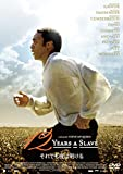 12 Years a Slave [DVD-AUDIO]