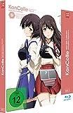 KanColle - Fleet Girls Collection Vol. 3 [Blu-ray]