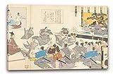 Yōshū - Chiyoda Castle (Männer-Album) (Meiji period (1868–1912)), 100 x 70 cm (weitere Größen verfügbar), Leinwand auf Keilrahmen gespannt und fertig zum Aufhängen, hochwertiger Kunstdruck aus deutscher Produktion