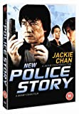 New Police Story [2004] [2 DVDs] [UK Import]