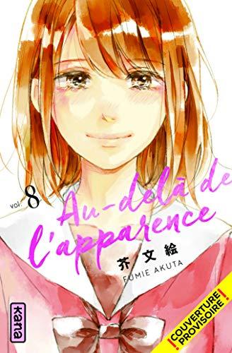 Au-delà de l'apparence, tome 8 par Fumie Akuta