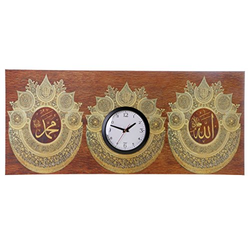 bedibuy Allah Muhammad Wanduhr Wandbild XL 87cm By-1008 Wand Uhr mit Islamischem Motiv Allah und Muhammed - Duvar Tablosu Saatli Allah ve Muhammet