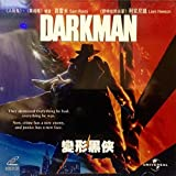 Darkman (1990) By ERA Version VCD~BRAND NEW~ Factory Sealed~In English w/ Chinese Subtitles ~Imported From Hong Kong~ by Frances McDormand, Colin Friels Liam Neeson