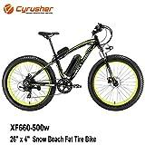Cyrusher® Extrbici XF660 Verde Negro 48V 500 vatios Bicicleta eléctrica para Hombre de la Bici Verde de la Bicicleta de la Velocidad 7 de Las Bicicletas eléctricas del Verde