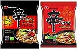 #7: Nongshim Shin Ramyun BLACK (5 packs)+Shin Ramyun Hot Spicy Noodle (5 packs) [Shin Ramyun Combo 10packs]
