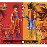Dragon Ball Z x One Piece DX assembly type figure all set of 2 (japan import) by One Piece
