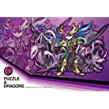 Cunning God-Loki 300-786 of 300 end piece PUZZLE & DRAGONS (japan import)