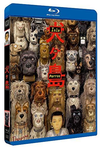 Isla De Perros Blu-Ray [Blu-ray]