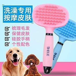 DMXY-Chien taidijinmao pinceau silicone baignoire animaux cat bath massage comb brosse à long manche