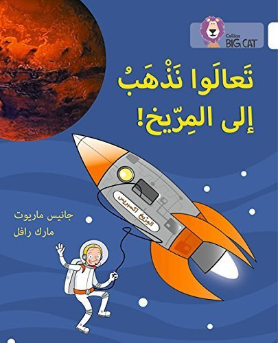 Collins Big Cat Arabic ??Let?? Go to Mars: Level 10 by Collins UK (2016-01-01)