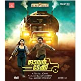 OVER TAKE -  Malayalam - DVD