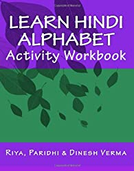 Learn Hindi Alphabet Activity Workbook