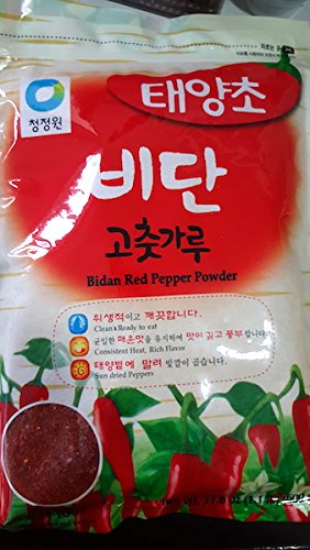 Paprikapulver Red Pepper Power for Kimchi 500 g, Chilipulver, grob für Kimchi, Ohne Zusätze