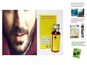 Sérum de croissance pour barbe et moustache Ginseng et Ginkgo 15 ml