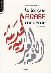 La langue arabe moderne : Syntaxe et morphologie 1er et 2e cycles des lycées et collèges (1CD audio)