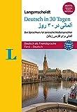 Langenscheidt Deutsch in 30 Tagen - Buch mit Audio-CD: Der Sprachkurs für persische Muttersprachler, Persisch-Deutsch (Langenscheidt Sprachkurse
