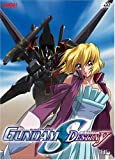 Mobile Suit Gundam Seed 5: Destiny [Import USA Zone 1]