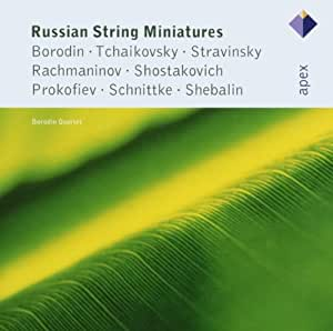 Miniatures Russes (Russian String Miniatures)