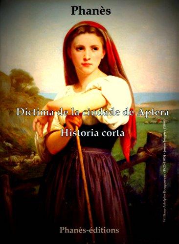 Dictima de la ciudad de Aptera por Patrice Martinez
