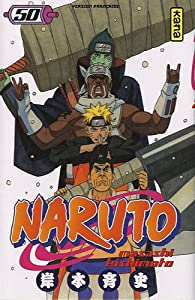 Naruto Edition simple Tome 50