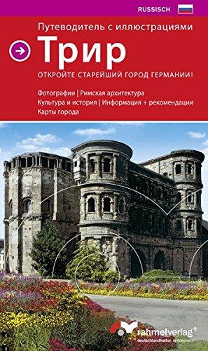 trier-deutschlands-altestete-stadt-entdecken-russische-ausgabe-excellente-fotos-romische-baudenkmale