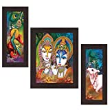 Wens 'Radhe Radhe Indian Deity' Wall Art...