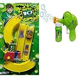 R Toys Combo Of Ben 10Alien Force Car Set +Ben10 Hand Pressing Bubble Making Toy Gun