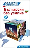 le bulgare sans peine ; enregistrements cd audio x4