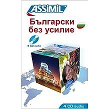 Bulgarisch ohne Mühe (4 Audio CDs)