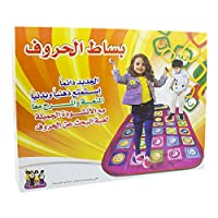Sundus The Letters Arabick Mat for Chlidren