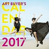 Kalender Terminplaner art buyer's calendar 2017