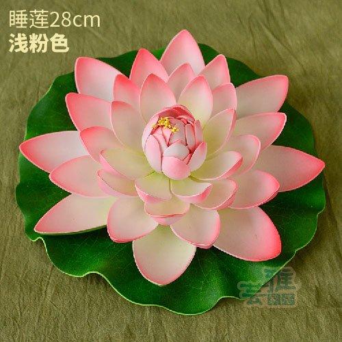 Xin Pang Simulation künstlichen Blumen Lotus Lotus Leaf Pool Dekoration Kulturlandschaft Fake Sleeping Lotus Flower Fish Tank Floating Tanz Requisiten, Seerose 28 cm Pulver