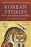 Korean Stories...