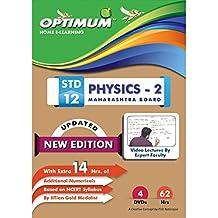 Optimum Educational DVDs HD Quality for Std 12 HSC Physics Part 2