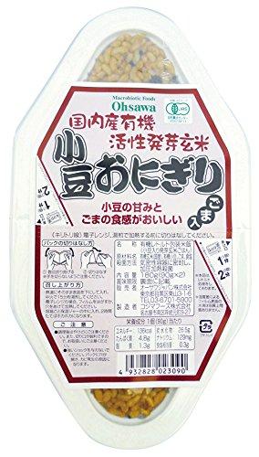 Bio-aktive gekeimt brauner Reis aus roten Bohnen Reisb?llchen (GomaIri) (Brauner Gekeimt Reis)