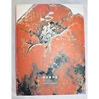 My Mind, Dipinti di Chen Yongqiang, firmato