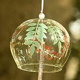 Handmade Japanese Furin Glass Wind Chimes Birthday Wedding Valentine's Day Gift Home Kitchen Spa Garden Window Decors (Wisteria)