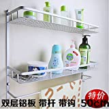 LybMjG Bad WC Zubehör Raum Aluminium Doppelgürtel mit Handtuchhalter Haken, Doppelschicht 50cm