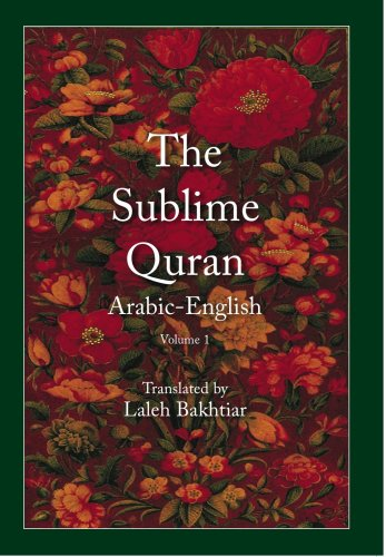 Sublime Quran Original Arabic and English Translation 2 Volume Set