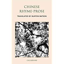 [(Chinese Rhyme-Prose)] [By (author) Burton Watson ] published on (April, 2015)