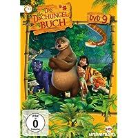 Das Dschungelbuch, DVD 09