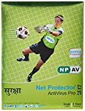 #2: NPAV Net Protector Anti-Virus Pro 2017 - 1 PC, 1 Year (CD)