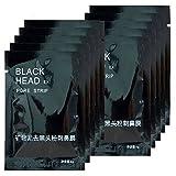 10 pcs Mineral Mud Nase Blackhead Porenreinigung Reiniger Entfernen Membranen Strips Spots Mitesser Akne Peel Off Killer Maske Sparset Gesichtsmaske