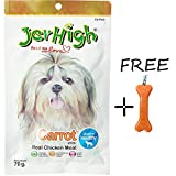 #9: Goofy Tails- JerHigh Carrot Stick Dog Treat (70gm, Pack of 6) With Key Chain