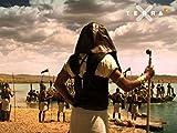 Geburt des Pharaonenreiches