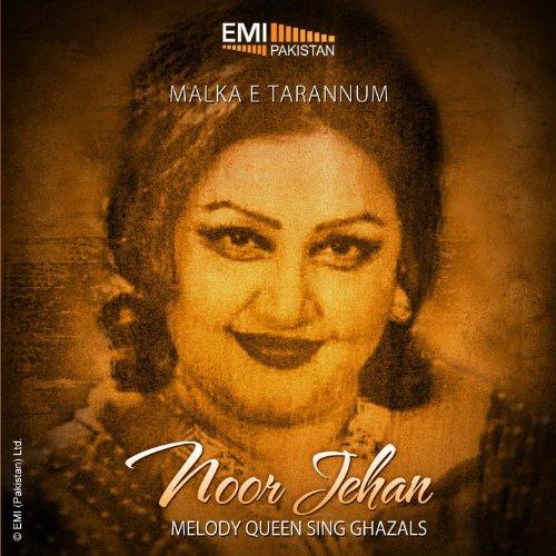 Neno Kijobaat Mp3 Songs Download: Deyar-E-Dil Ki Baat By Various Artists On Amazon Music
