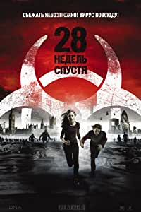 28 Weeks Later Affiche du film Poster Movie 28 semaines plus tard (11 x 17 In - 28cm x 44cm) Russian Style G