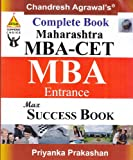 Maharashtra MBA-CET Complete Book