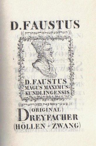 dr-faustus-dreyacher-hllenzwang-praxis-magica-faustiana-1527-original-scan